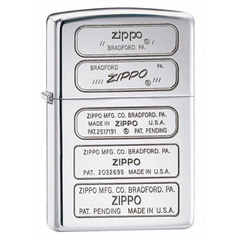 Зажигалка Zippo 28381 Stamped High Polish Chrome