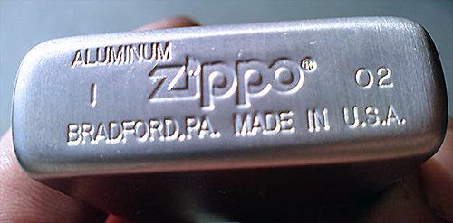 Алюминиевая зажигалка